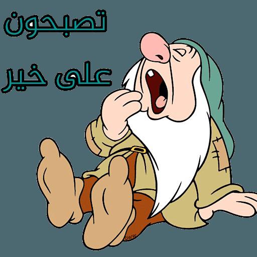 @al3bsey - Sticker 1