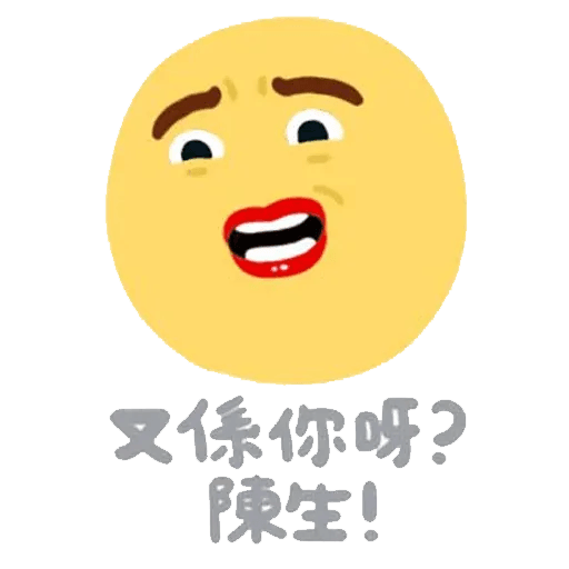 Emoji - Sticker 23