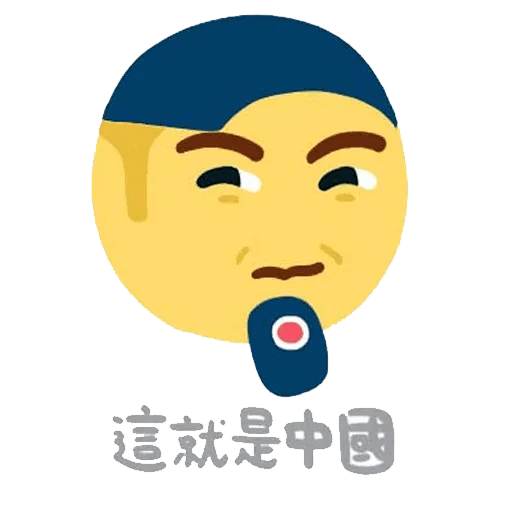 Emoji - Sticker 12