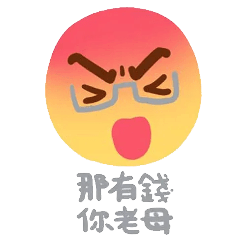 Emoji - Sticker 10