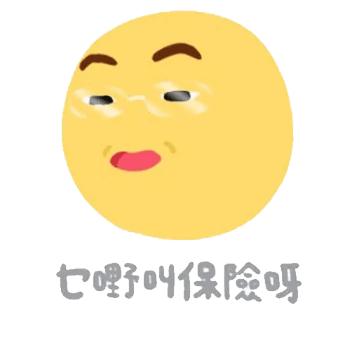 Emoji - Sticker 27