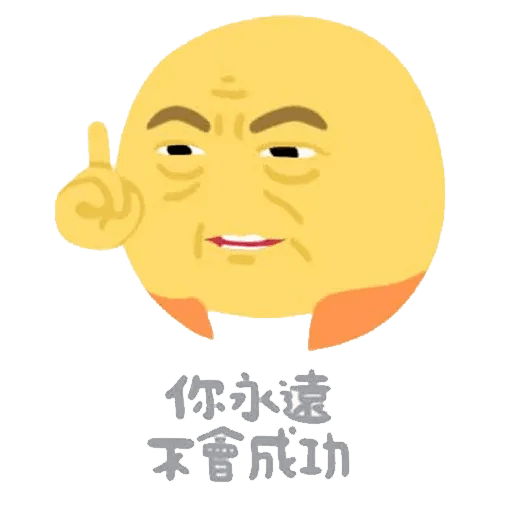 Emoji - Sticker 26
