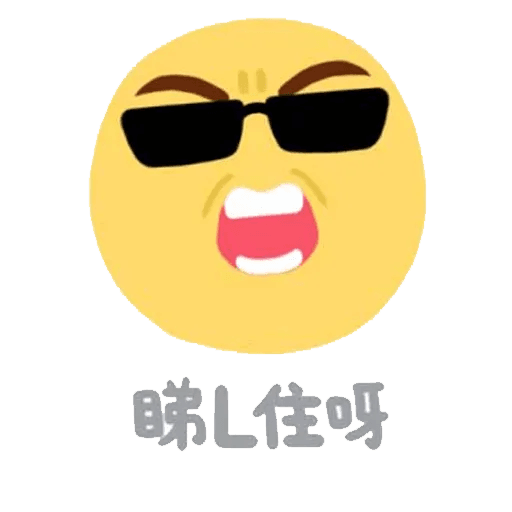 Emoji - Sticker 28
