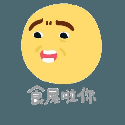 Emoji - Sticker 1