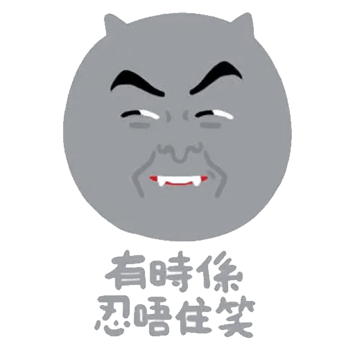 Emoji - Sticker 29