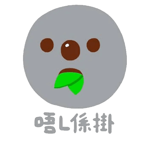 Emoji - Sticker 5