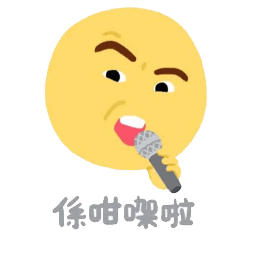 Emoji - Sticker 24