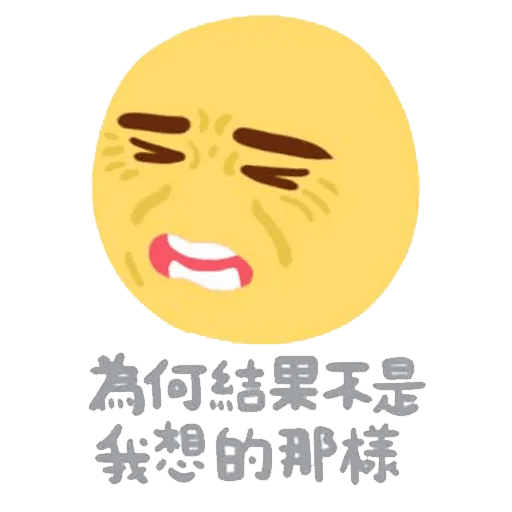 Emoji - Sticker 30