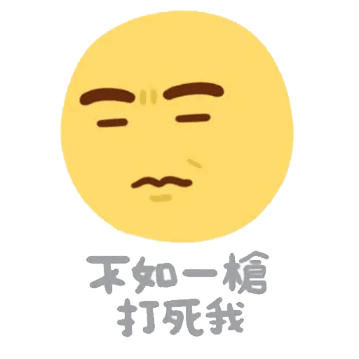 Emoji - Sticker 17