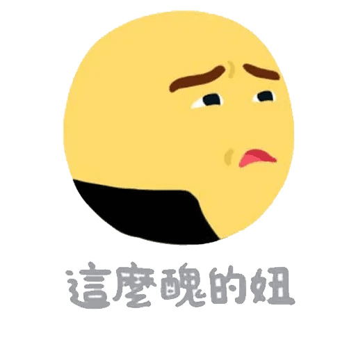 Emoji - Sticker 22