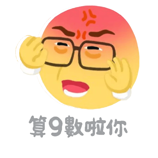 Emoji - Sticker 25