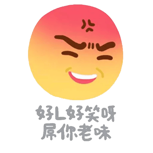 Emoji - Sticker 9