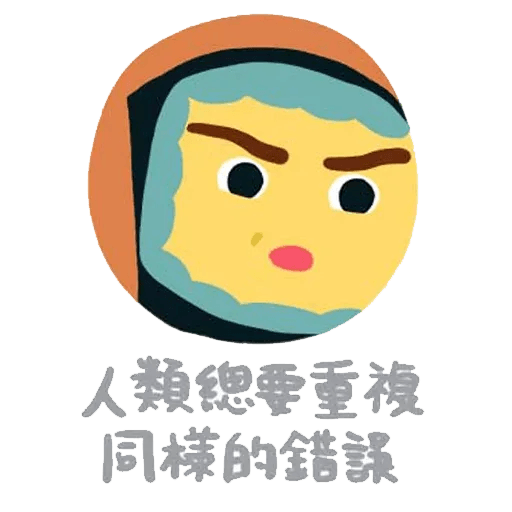 Emoji - Sticker 13