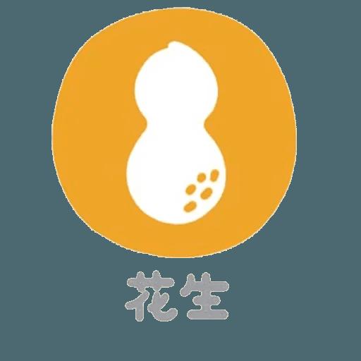 Emoji - Sticker 3