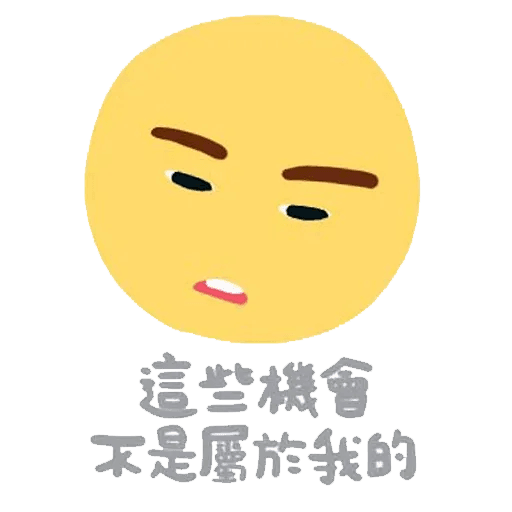 Emoji - Sticker 15