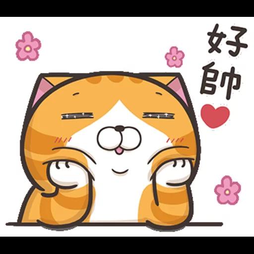 / - Sticker 1