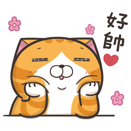 / - Tray Sticker