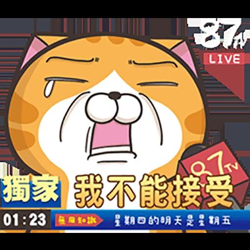 / - Sticker 22