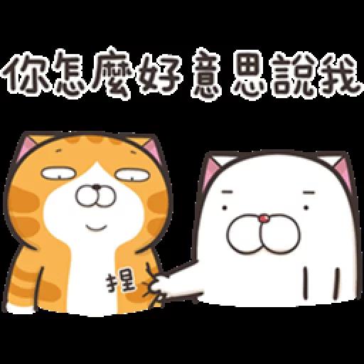 / - Sticker 19