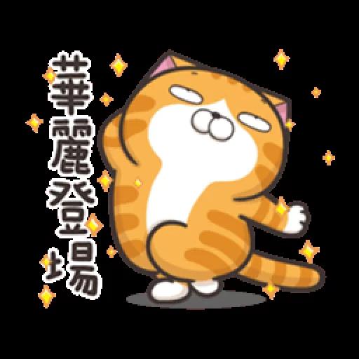 / - Sticker 16