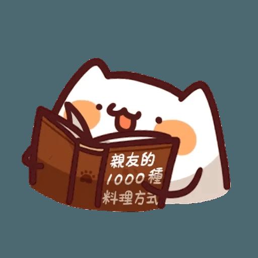 野生喵喵怪1 - Sticker 9