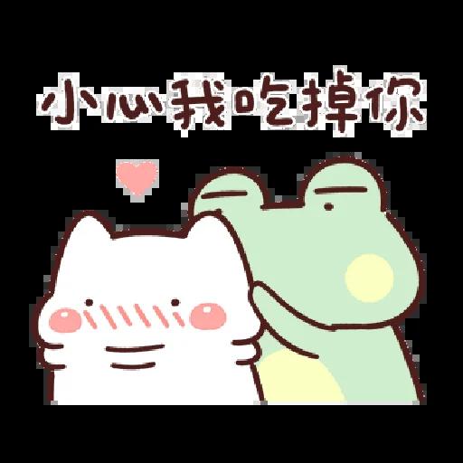 豬豬 - Sticker 19