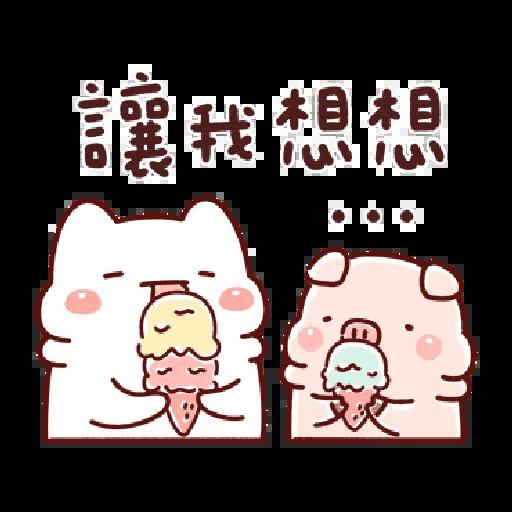 豬豬 - Sticker 2