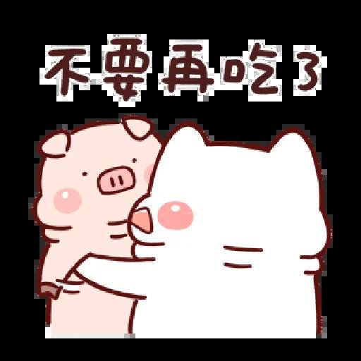 豬豬 - Sticker 5