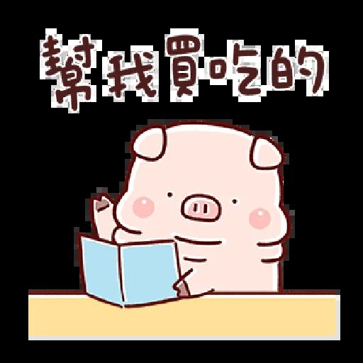 豬豬 - Sticker 8
