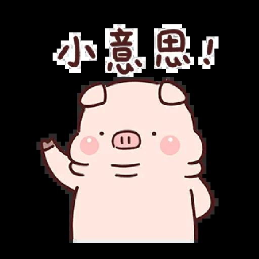 豬豬 - Sticker 14