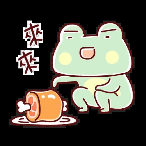 豬豬 - Sticker 23