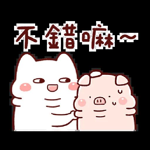豬豬 - Sticker 15