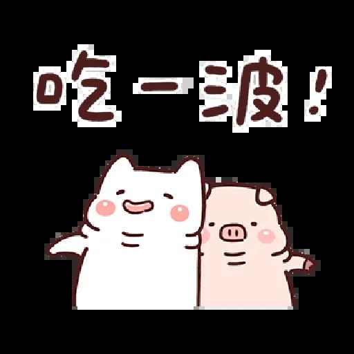 豬豬 - Sticker 16