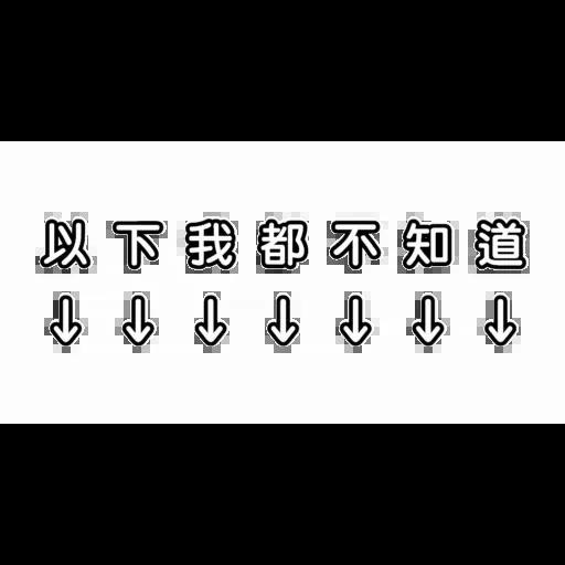 Line - Sticker 15