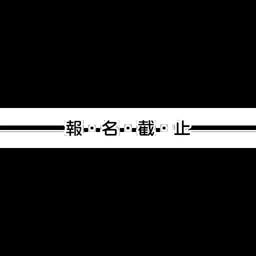Line - Sticker 5