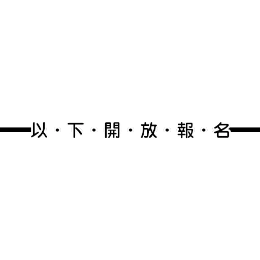 Line - Sticker 4