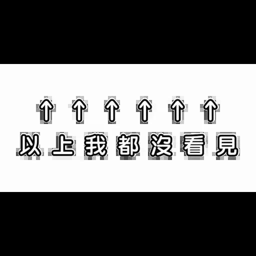 Line - Sticker 14