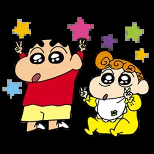 SHINCHAN - Sticker 12