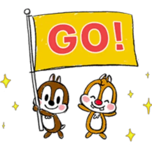 chipndale5 - Sticker 8