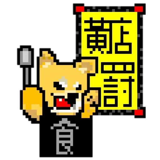 Ondogdog - Sticker 9