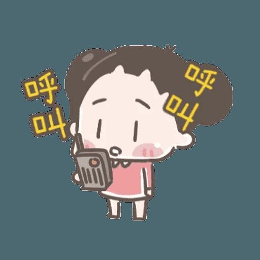 jujumui2 - Sticker 2