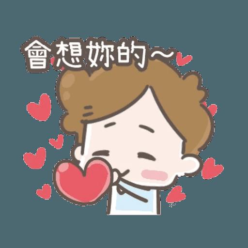 jujumui2 - Sticker 13