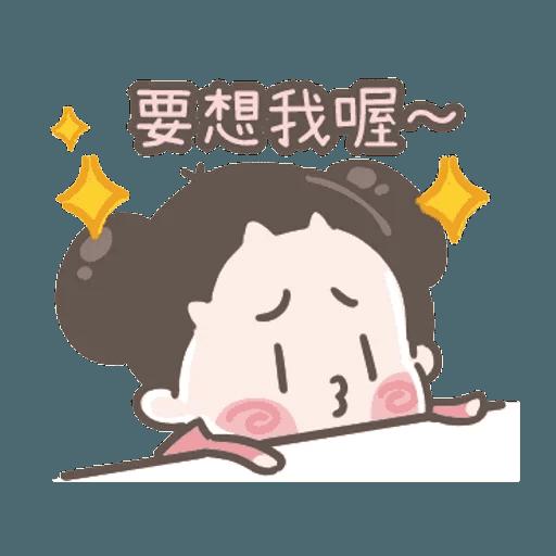 jujumui2 - Sticker 14