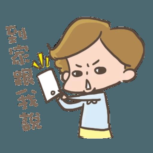 jujumui2 - Sticker 30