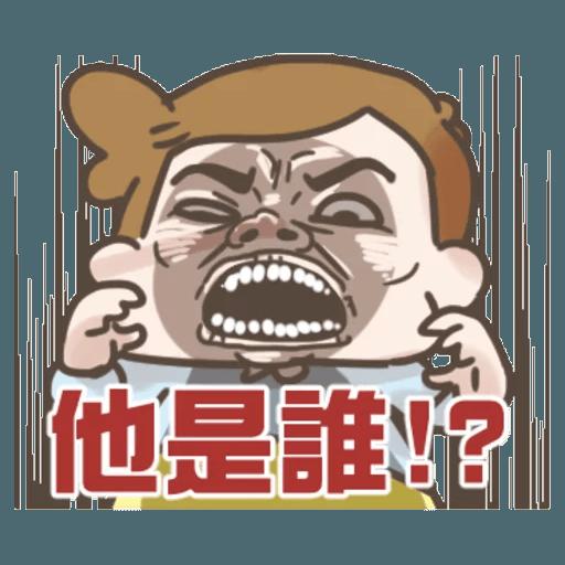 jujumui2 - Sticker 29