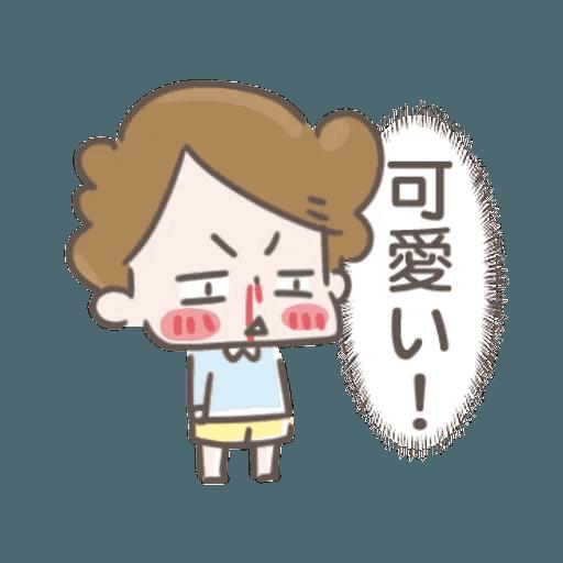 jujumui2 - Sticker 22
