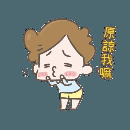 jujumui2 - Sticker 15