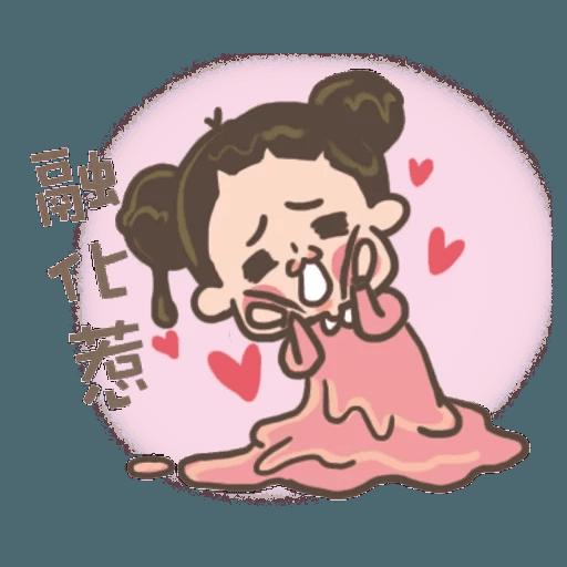 jujumui2 - Sticker 6