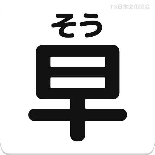 Tinaa - Sticker 1