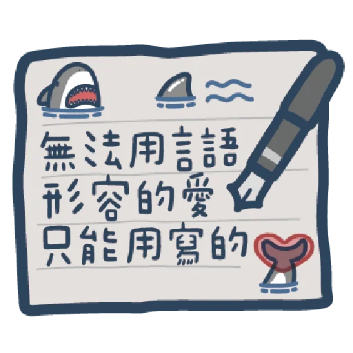 Tinaa - Sticker 11